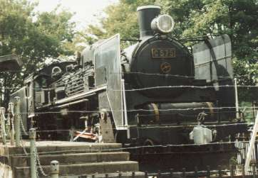 c575����������
